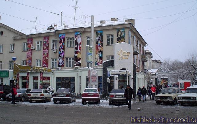 Праститутка бишкек улица токтогул пр советцкий